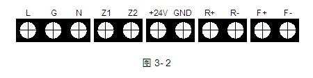 J-SAM-GST9123接线端子图